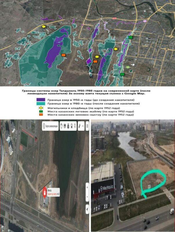 Акимат Нур-Султана не признал, что озеро Малый Талдыколь осушают 2
