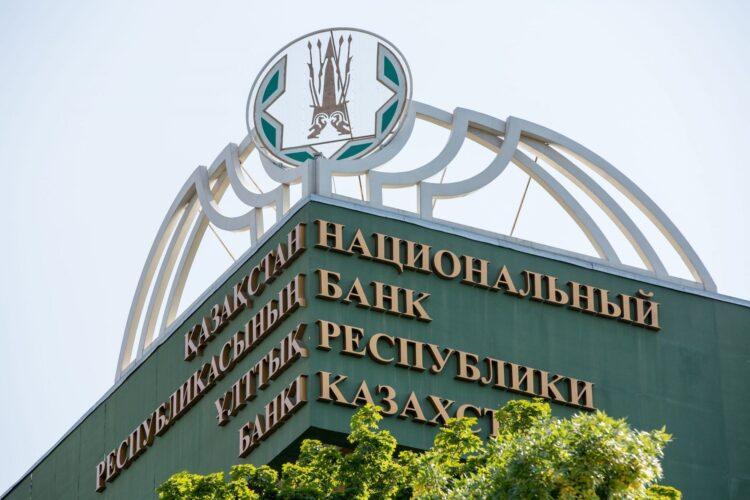 Нацбанк: Если базовую ставку в Казахстане и снизят, то незначительно 1