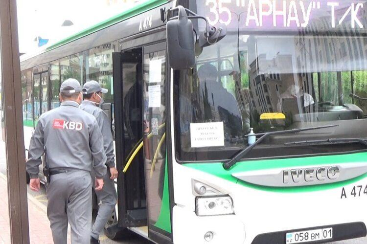 Автобусы в Нур-Султане возобновят работу с 3 августа 1