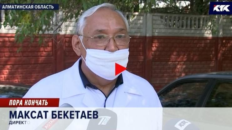 На приставания и пьянство директора жалуются в психбольнице под Алматы 1