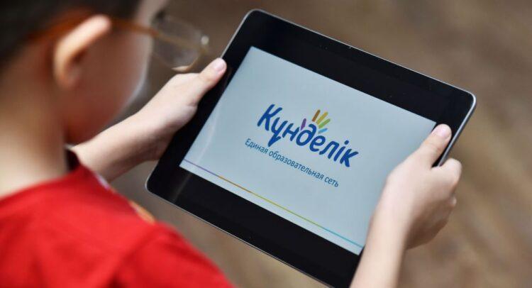 Фото: sputniknews.kz