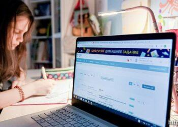 На 8,6 млрд тенге закупят компьютеры для школьников Алматинской области 1