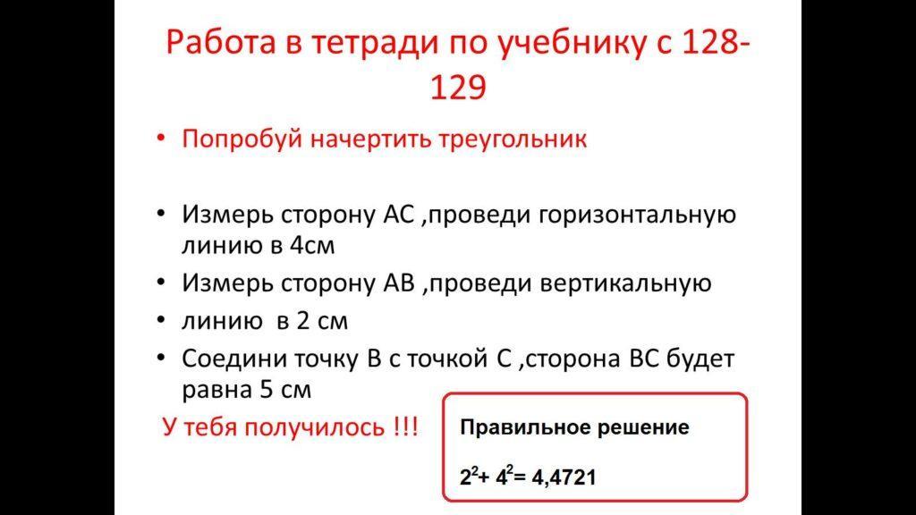 Алматинец возмутился безграмотностью местных учителей 1