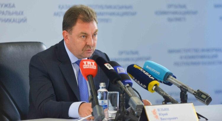Юрий Ильин назначен министром по чрезвычайным ситуациям