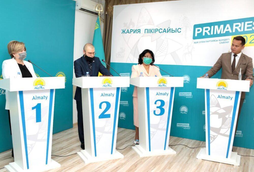 В Алматы завершились публичные дебаты кандидатов праймериз 1