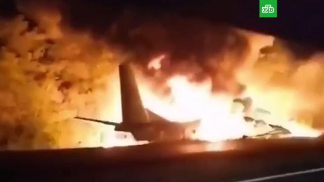 Военный самолет с курсантами разбился под Харьковом 1