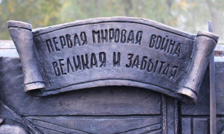 Фото: Владимир Поташов, gubdaily.ru