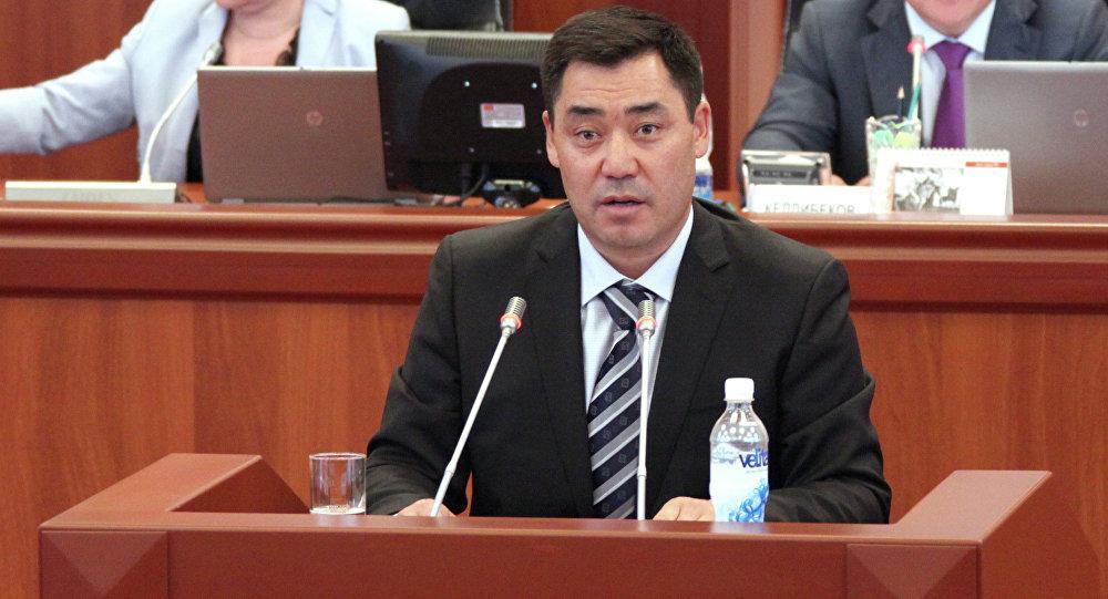 В Кыргызстане избрали нового спикера парламента 1