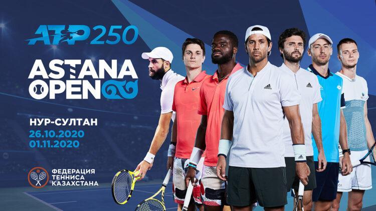Теннисисты первой сотни мирового рейтинга соберутся в Нур-Султане 1