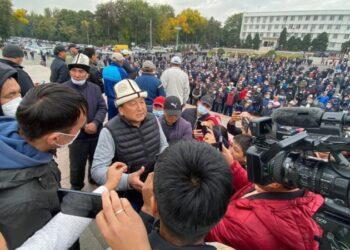 Социолог: события в Кыргызстане отражают необходимость в эффективных реформах 1