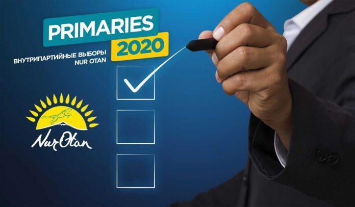 Где проголосовать за участников праймериз в Нур-Султане 1