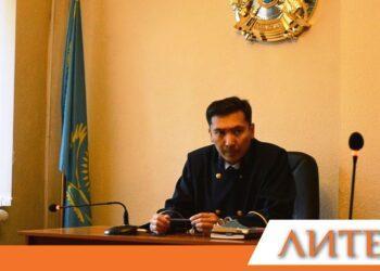Фото автора:  Судья Саян Аккожин