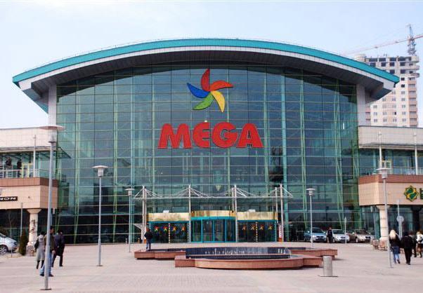 В Алматы ТРЦ Mega оштрафовали на 4,4 млн тенге 1