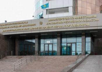 Казахстан поставляет оружие Азербайджану? Ответ МИИР 1