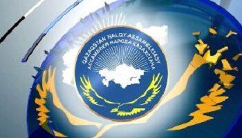 Журналист и депутат стали зампредами Ассамблеи народа Казахстана 2