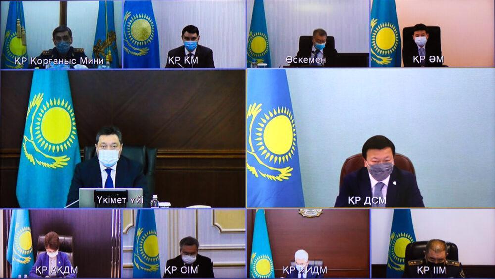 Коронавирус в Казахстане: акимам и министрам поручили стабилизировать ситуацию в «красной» и «желтой» зонах 1