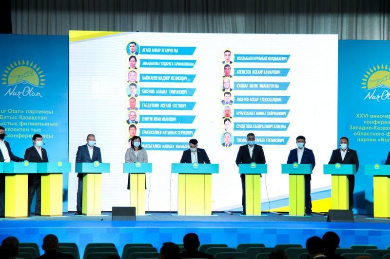В ЗКО назвали кандидатов от партии Nur Otan в областной маслихат и Мажилис 1