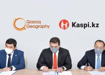 QazaqGeography и Kaspi.kz подписали меморандум о партнерстве и финансовой поддержке 6