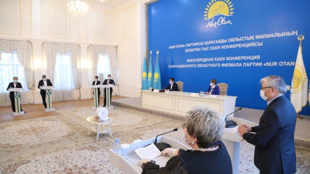 Выборы депутатов: карагандинские члены Nur Otan определились со списком кандидатов 1