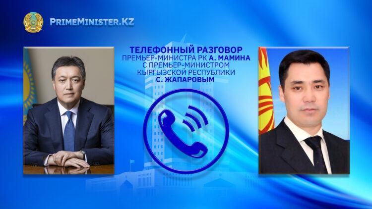 Мамин поговорил по телефону с премьер-министром Кыргызстана 1