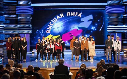 Фото: kvn.ru