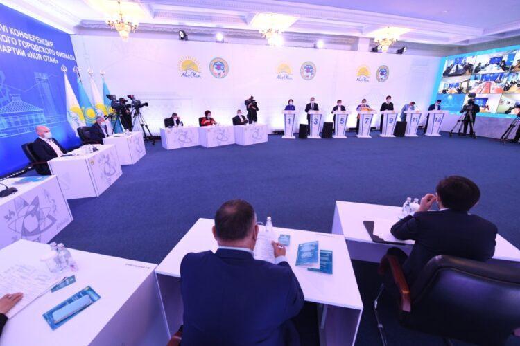 В Алматы сформирован партийный список кандидатов от Алматинского городского филиала Nur Otan 1