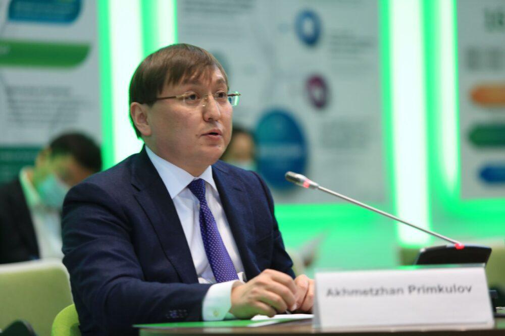 В Нур-Султане обсудили вопросы зеленой экономики и переход на принципы НДТ 1