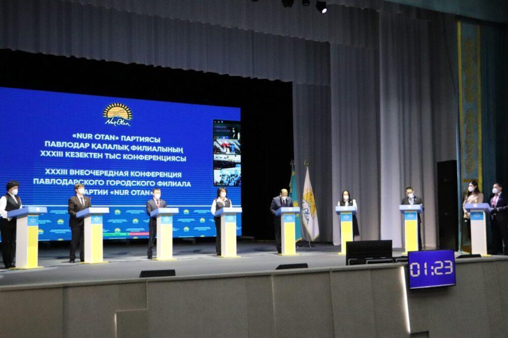 Павлодарский городской филиал Nur Otan представил предвыборную программу 1