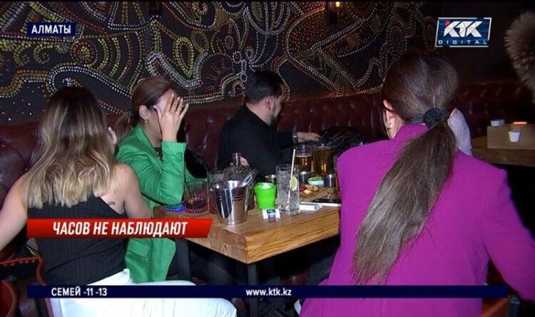 Мы еще не допили - нарушители карантина в Алматы 1