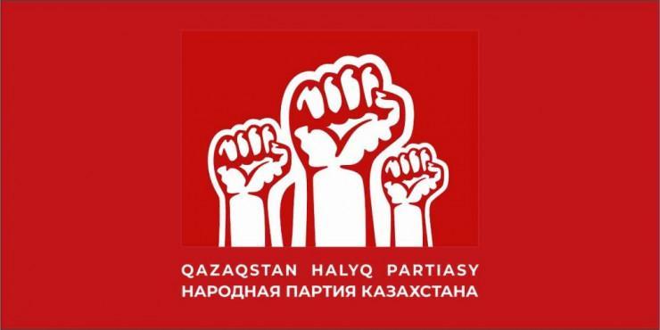 Народная партия Казахстана сделала заявление 1