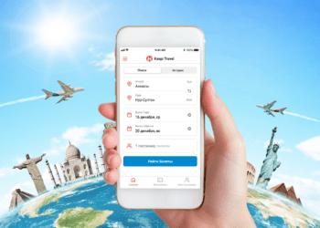 Kaspi Travel – новый онлайн-сервис покупки авиабилетов от Kaspi.kz 5
