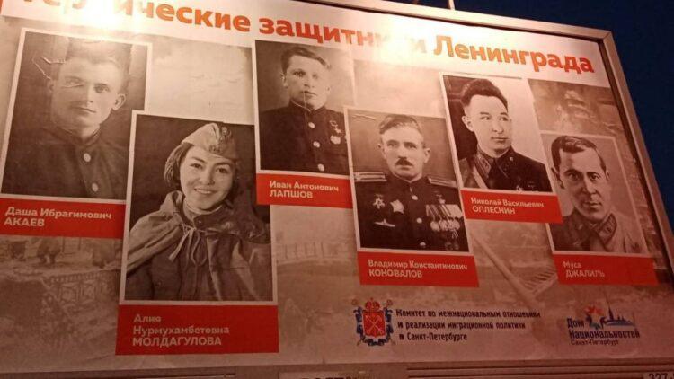 На баннере в Петербурге вместо Алии Молдагуловой разместили фото сыгравшей ее актрисы 1