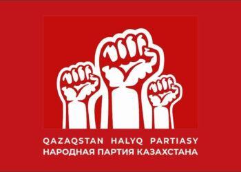 Народная партия Казахстана озвучила свои инициативы 1
