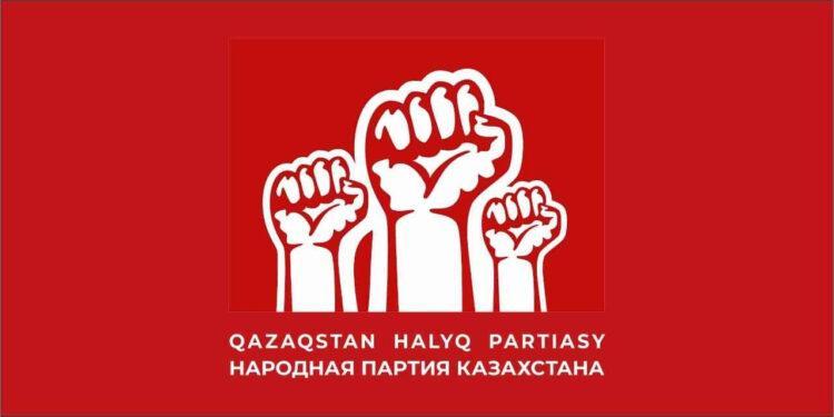 Кандидаты от Народной партии Казахстана встретились с талдыкорганцами 1