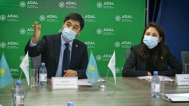 Партийцы ADAL обсудили социальные проблемы с сельчанами Алматинской области и ВКО 1