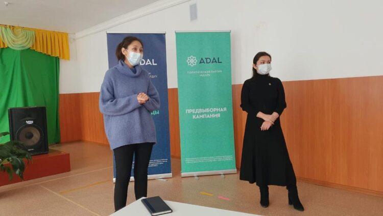 Члены партии ADAL провели встречи с жителями Актюбинской и Акмолинской областей 1
