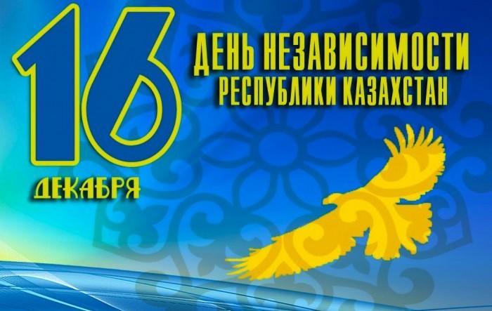 Фото: therussiantimes.com
