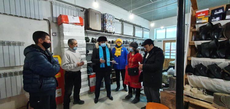 Nur Otan обучит жителей Мангистау основам предпринимательства 1