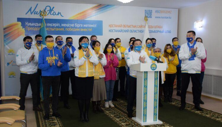 Предвыборный штаб Nur Otan в Костанае начал работу 1