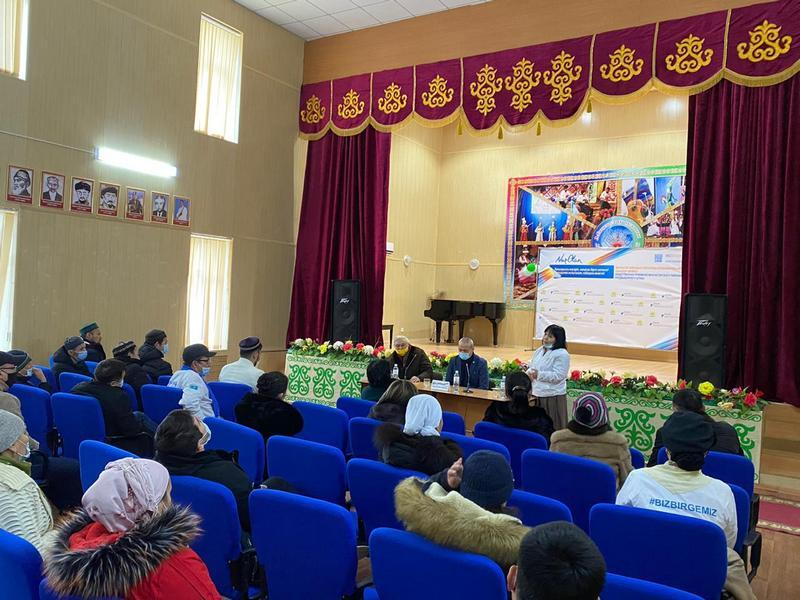 В селах Мангистауской области при поддержке Nur Otan построят больше 100 спортплощадок 1