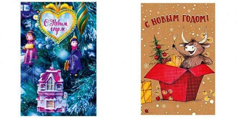Новый год: какие подарки можно купить в самый последний момент 20