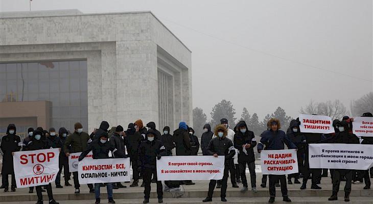 Митинг против митингов прошел в Бишкеке 1