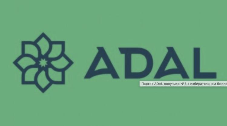 Жители Мангистау пожаловались на экологические проблемы - Adal 1