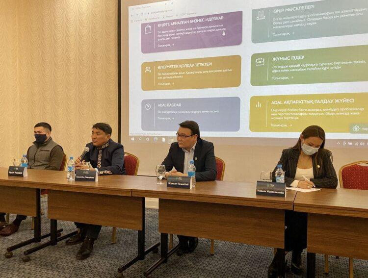 Кандидаты от партии Adal разъяснили жителям Алматинской области свою предвыборную программу 1