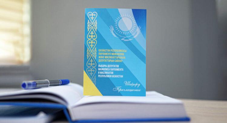 В Уральске активно голосуют на выборах в Мажилис и маслихаты 1