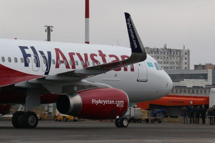 Fly Arystan прокомментировала инцидент на борту самолета 1