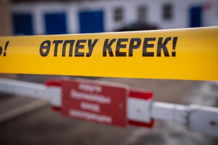 В одном регионе Казахстана продлили карантин 1