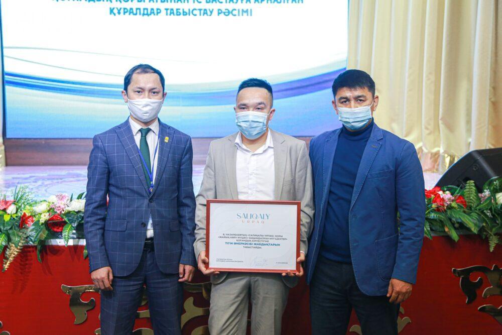 Фонд Болата Назарбаева «Салиқалы ұрпақ» помогает обществу незрячих в Уральске начать свое дело 3