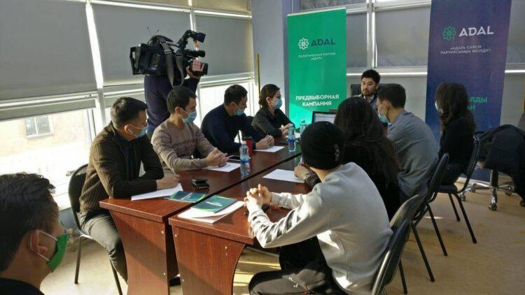 Представители ADAL рассказали о своей программе студентам и преподавателям Алматы 1