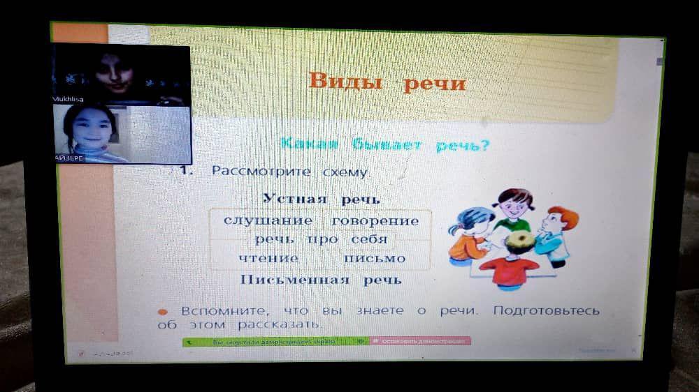 Казахстанка запустила уникальный образовательный проект для детей из малообеспеченных семей 1